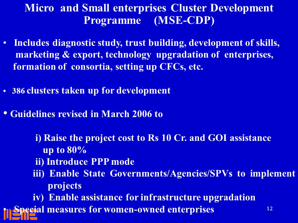 Micro and Small enterprises Cluster Development Programme (MSE-CDP)