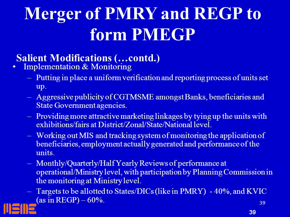 Merger of PMRY and REGP to form PMEGP