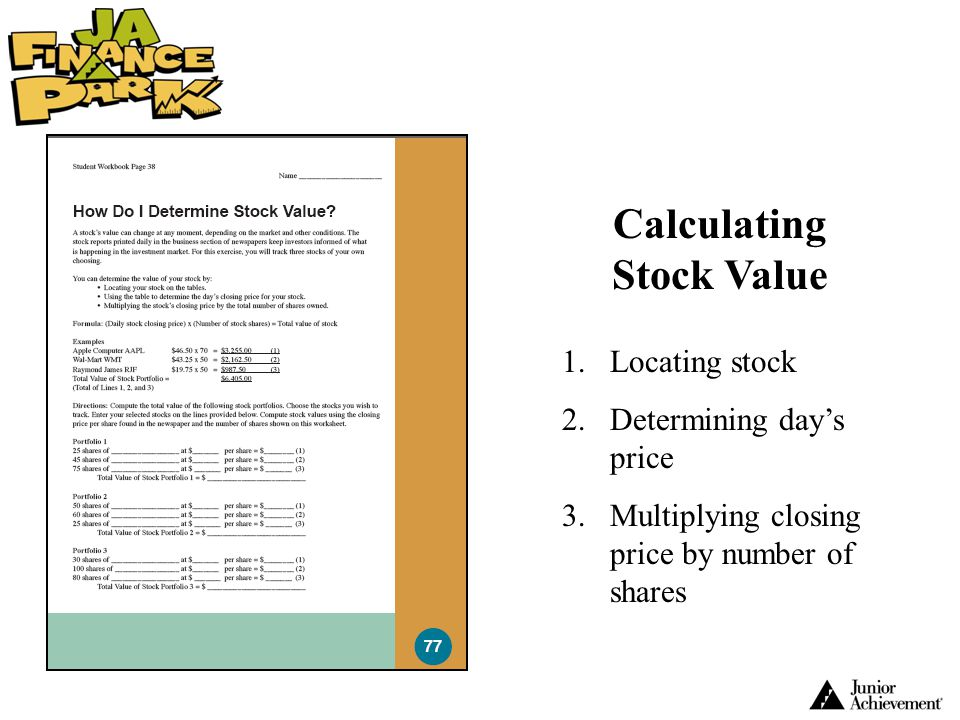 Calculating Stock Value