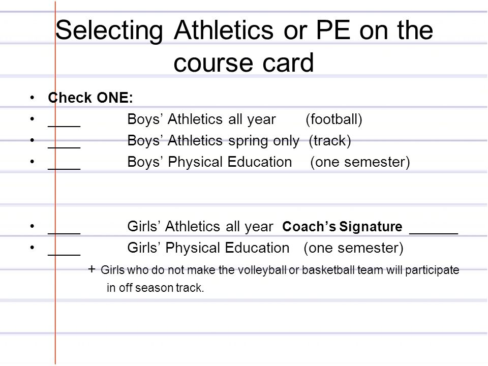Selecting Athletics or PE on the course card