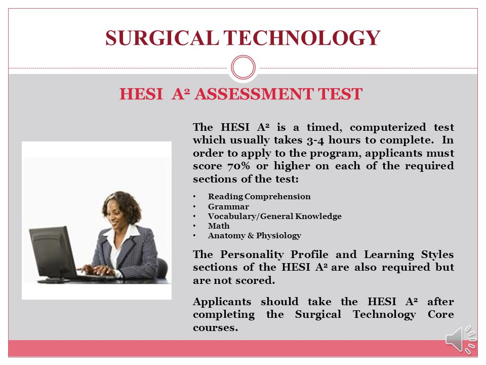 SURGICAL TECHNOLOGY HESI A2 ASSESSMENT TEST