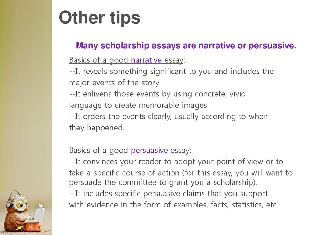 Why i want this scholarship essay