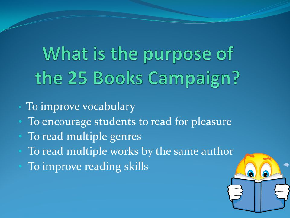 What is the purpose of the 25 Books Campaign