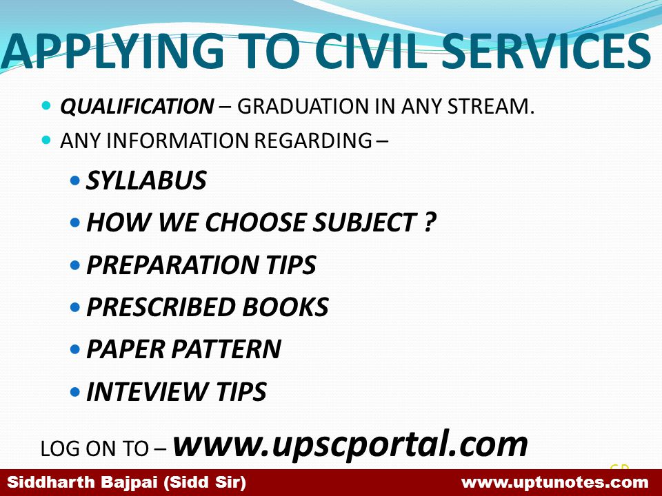 APPLYING TO CIVIL SERVICES