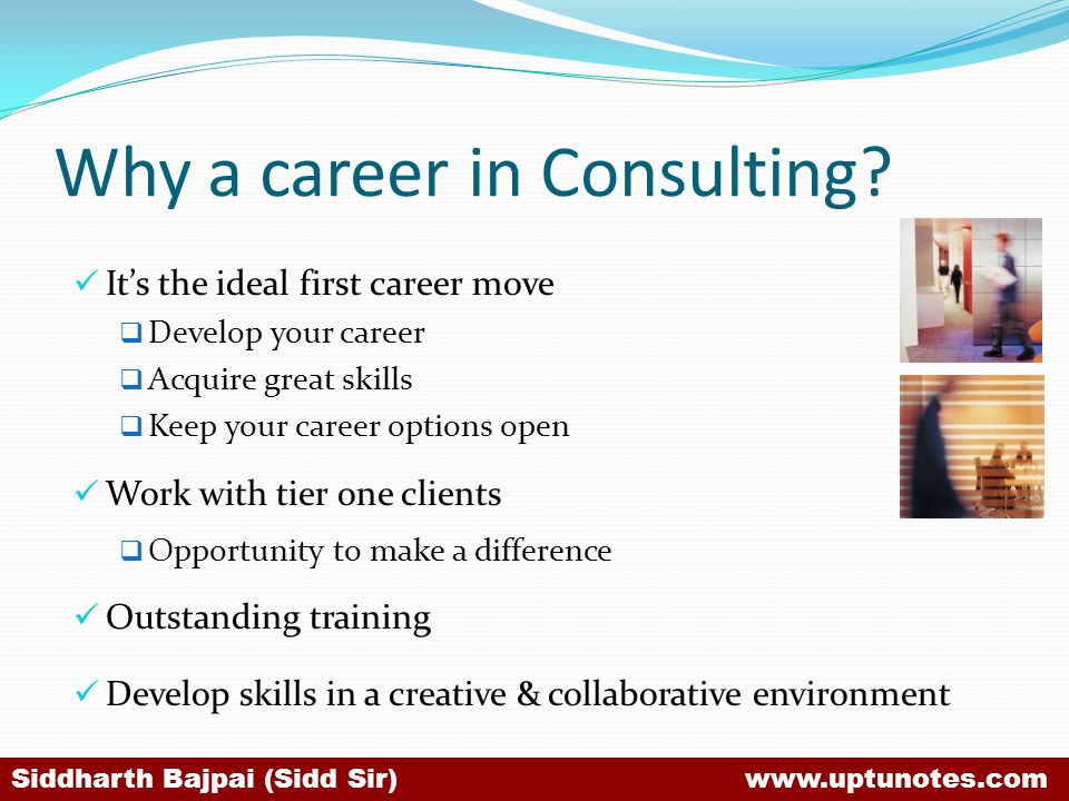 Why a career in Consulting