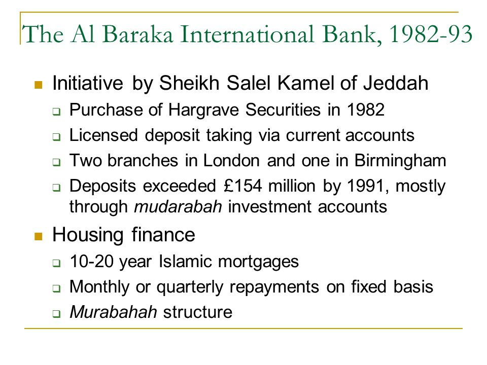 The Al Baraka International Bank,