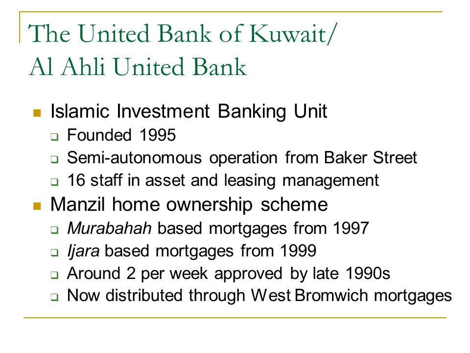 The United Bank of Kuwait/ Al Ahli United Bank