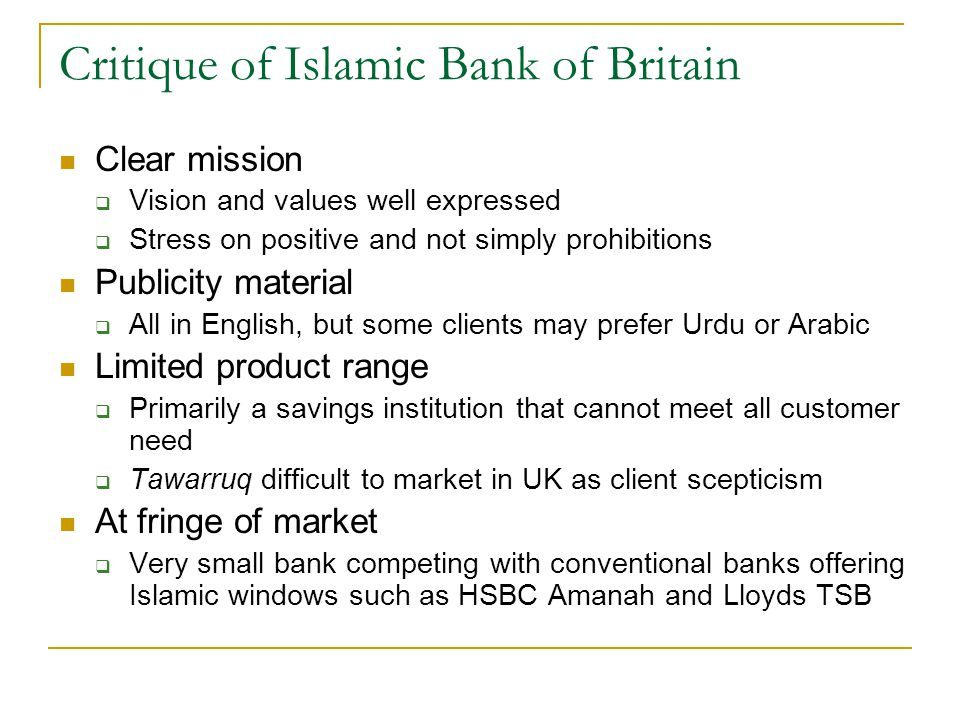 Critique of Islamic Bank of Britain
