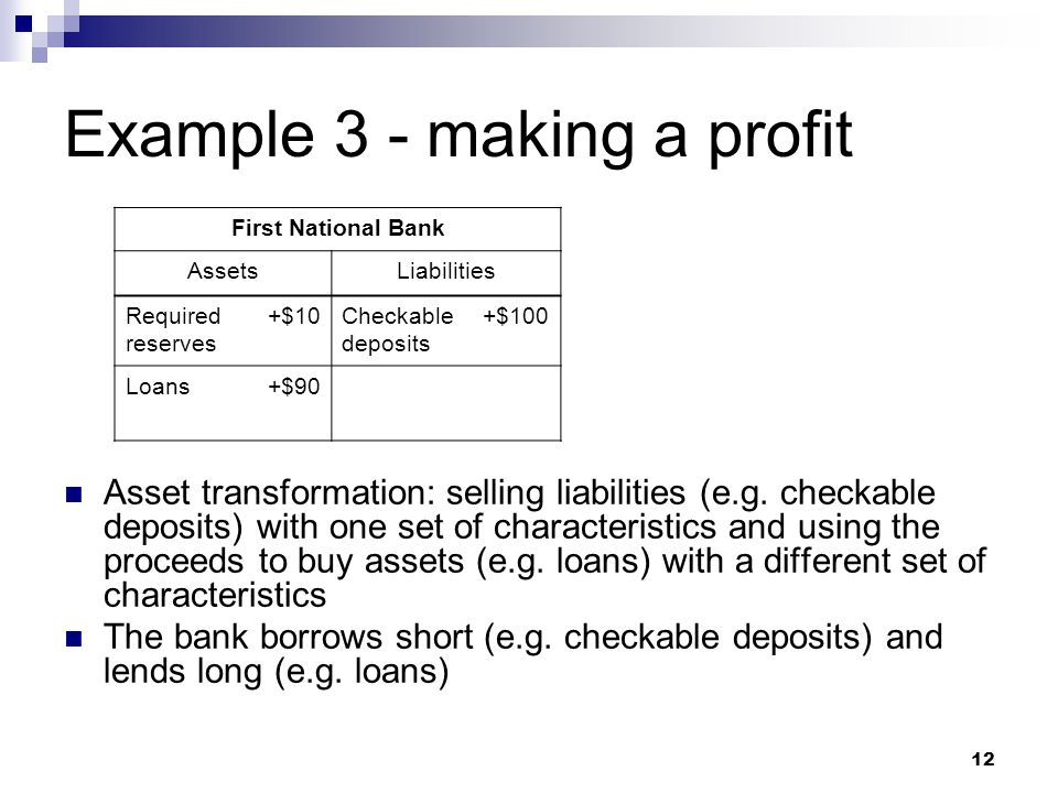 Example 3 - making a profit
