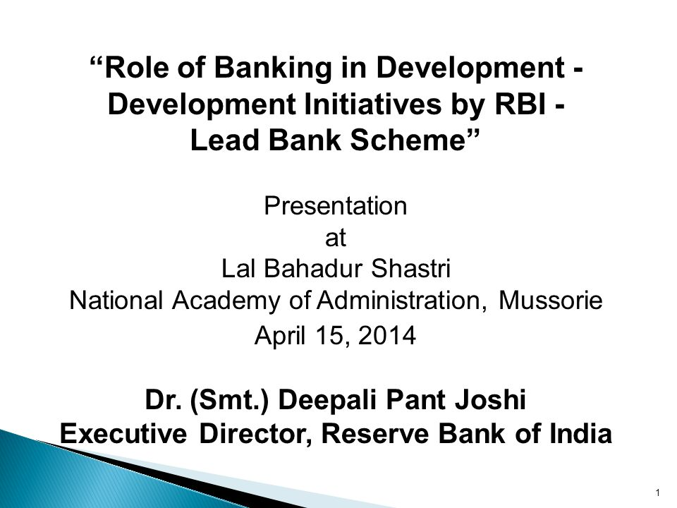 Role of Banking in Development - Development Initiatives by RBI -