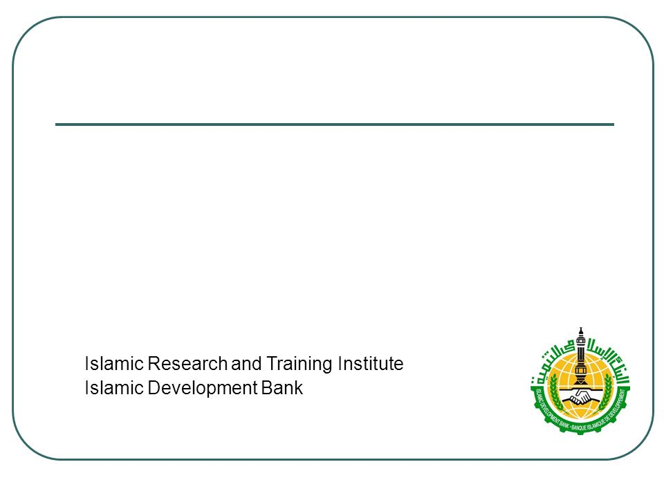 Islamic Research and Training Institute