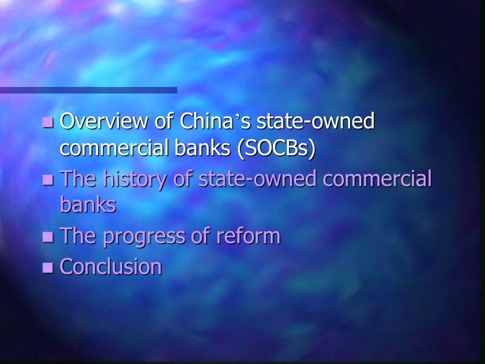 Overview of China's state-owned commercial banks (SOCBs)
