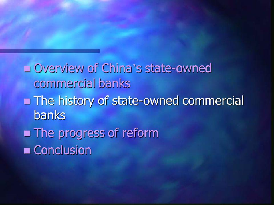Overview of China's state-owned commercial banks