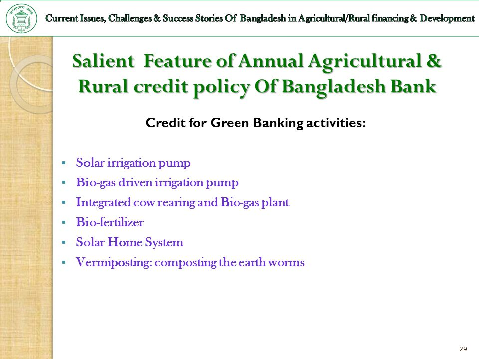Credit for Green Banking activities: