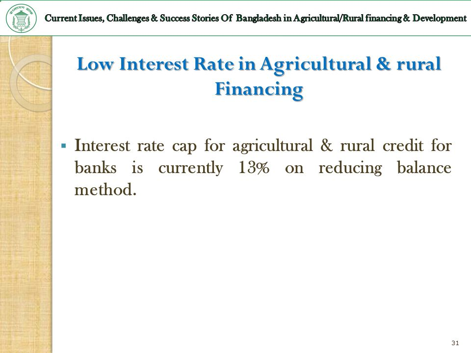 Low Interest Rate in Agricultural & rural Financing