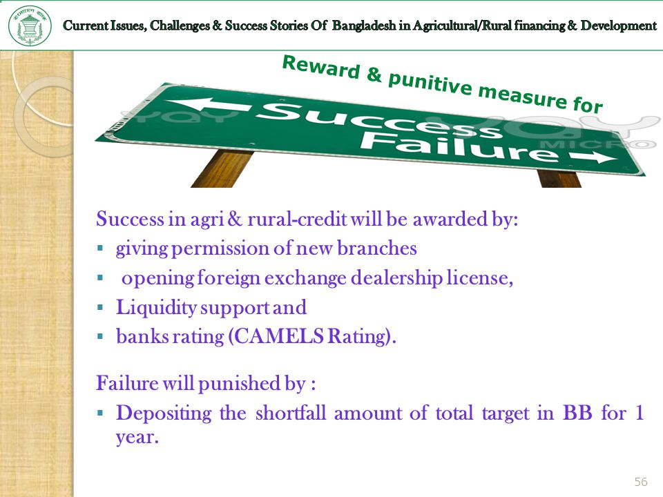 Reward & punitive measure for