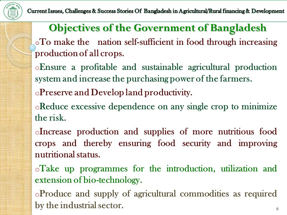 Objectives of the Government of Bangladesh