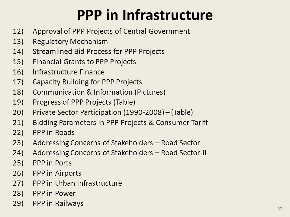 PPP in Infrastructure Approval of PPP Projects of Central Government