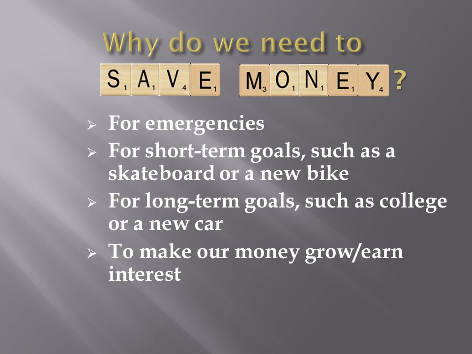 Why do we need to For emergencies