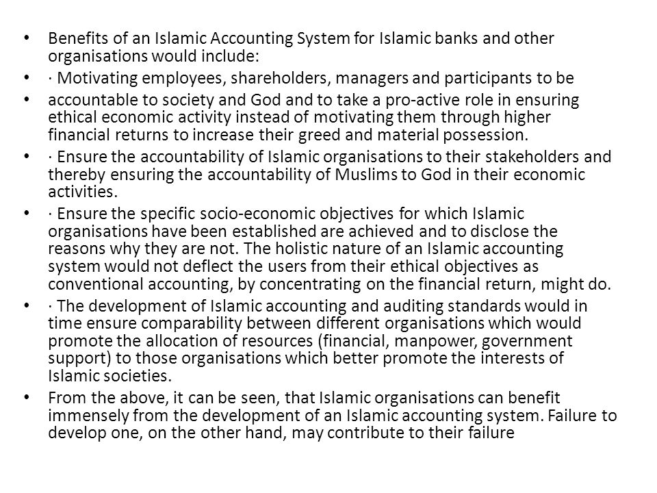Benefits of an Islamic Accounting System for Islamic banks and other organisations would include: