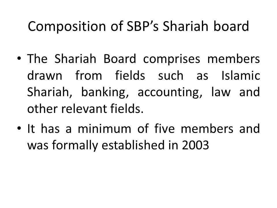 Composition of SBP's Shariah board