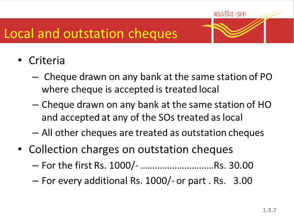 Local and outstation cheques