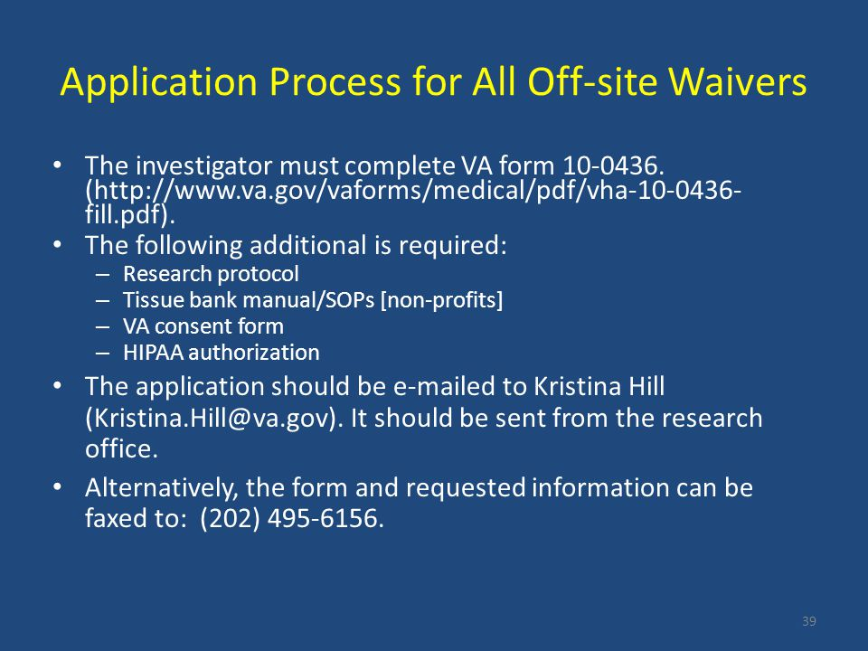 Application Process for All Off-site Waivers