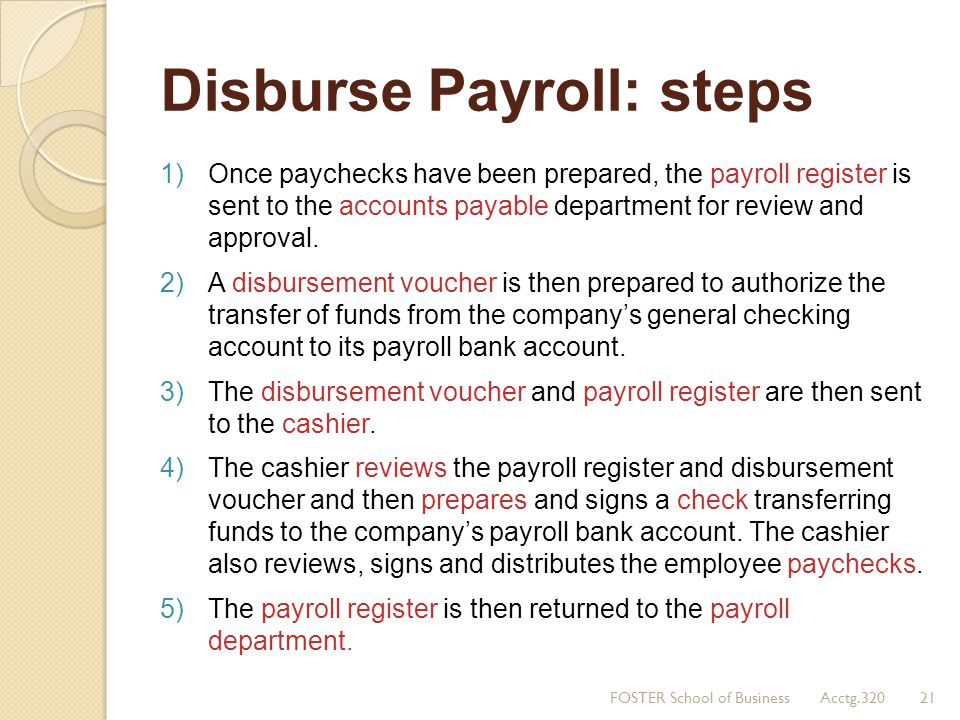 Disburse Payroll: steps