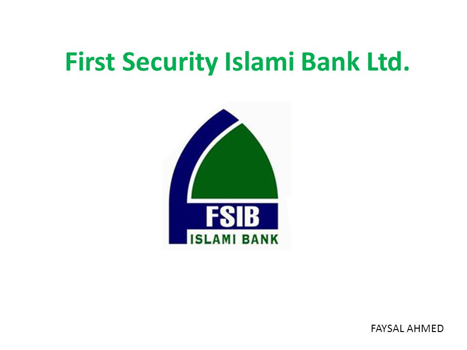 First Security Islami Bank Ltd.