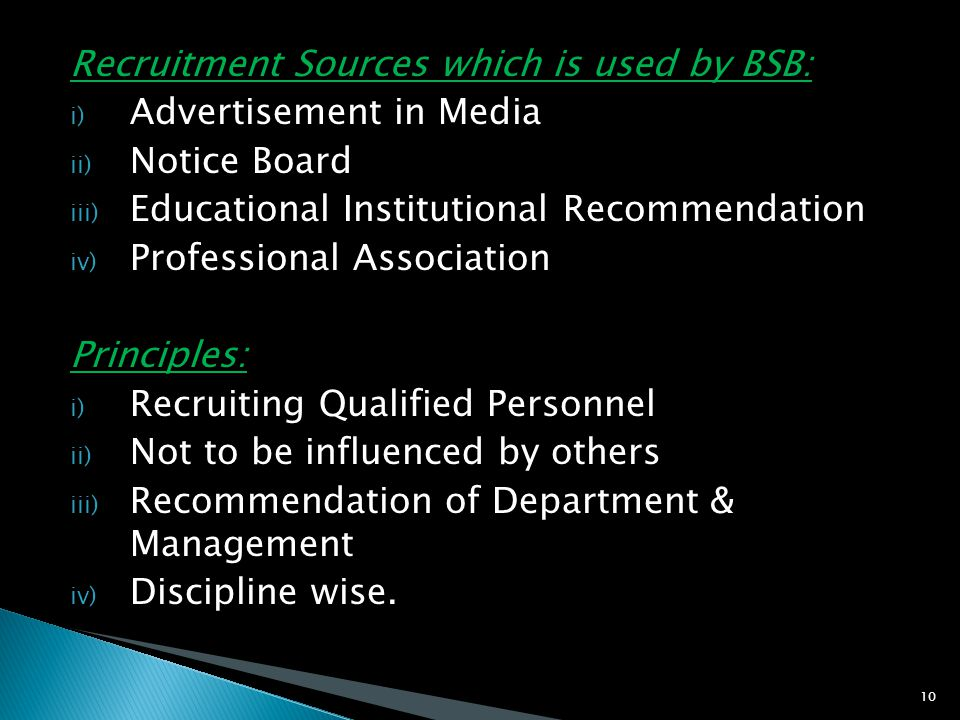 Recruitment Sources which is used by BSB: