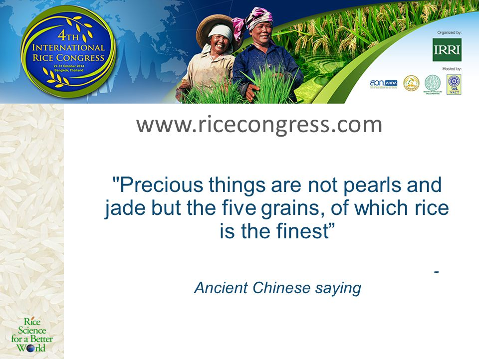 - Ancient Chinese saying