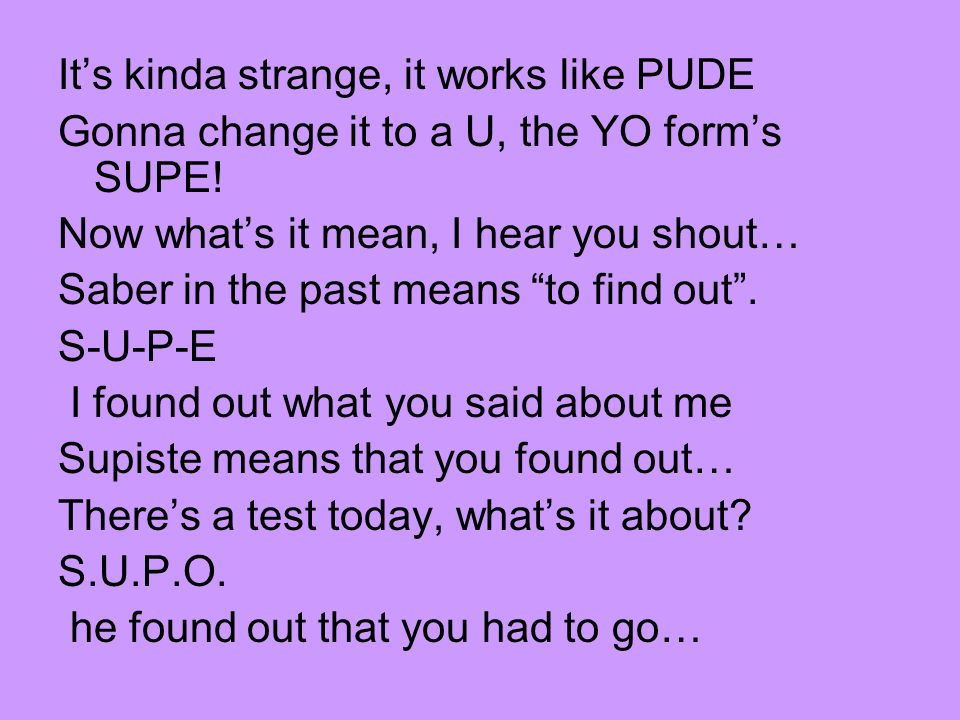 It's kinda strange, it works like PUDE