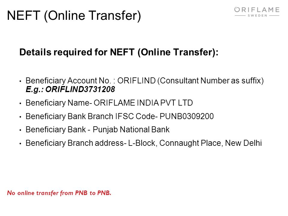 NEFT (Online Transfer)