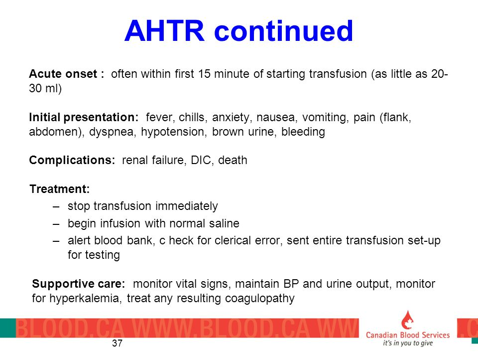 AHTR continued Acute onset : often within first 15 minute of starting transfusion (as little as 20-30 ml)