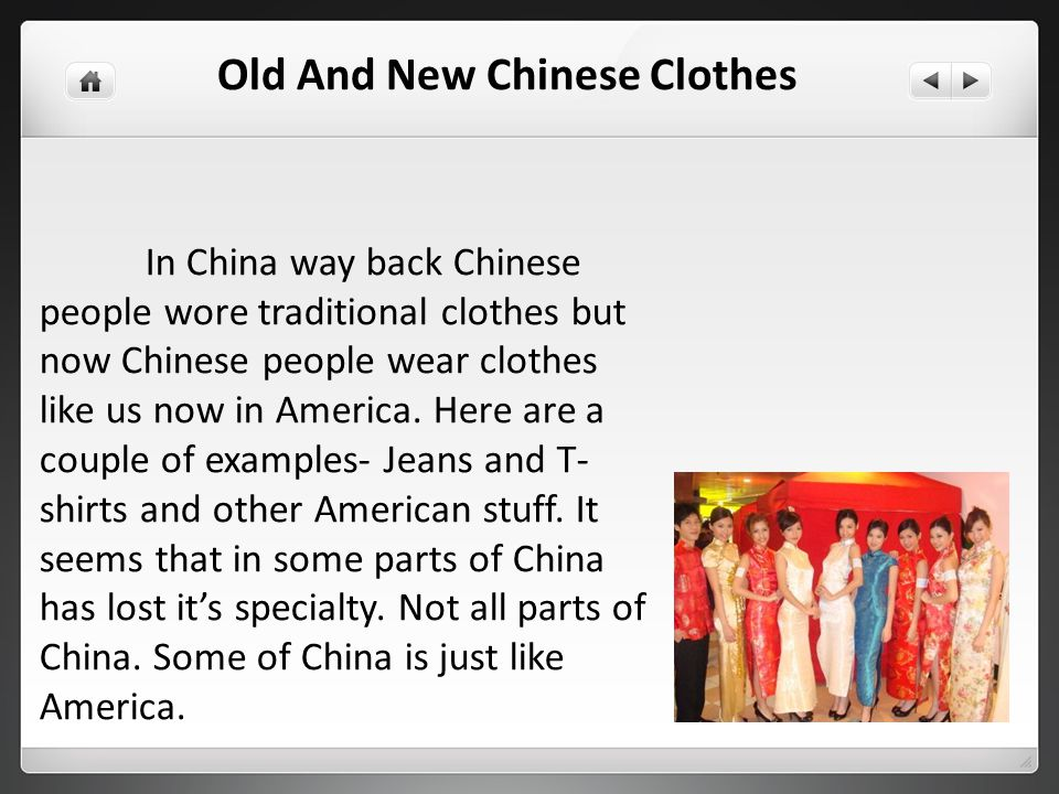 Old And New Chinese Clothes
