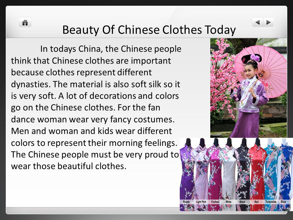 Beauty Of Chinese Clothes Today