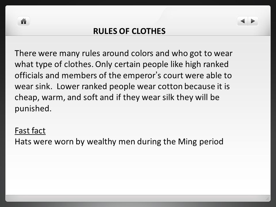 RULES OF CLOTHES