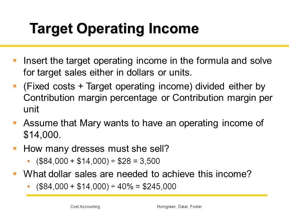 Target Operating Income