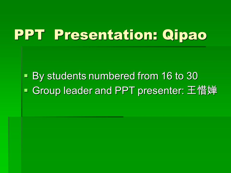 PPT Presentation: Qipao