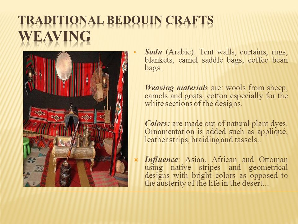 Traditional Bedouin crafts Weaving
