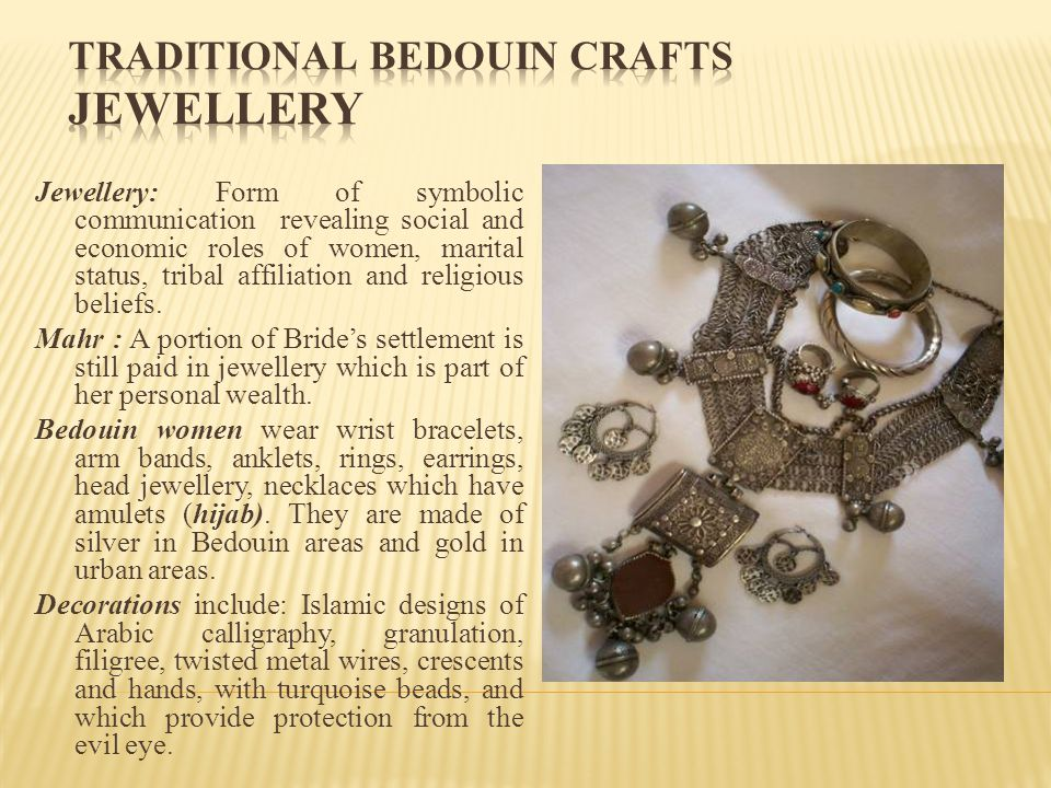 Traditional Bedouin crafts Jewellery