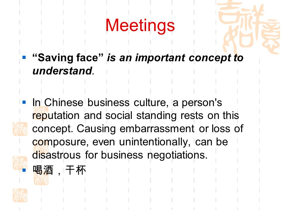 Meetings Saving face is an important concept to understand.