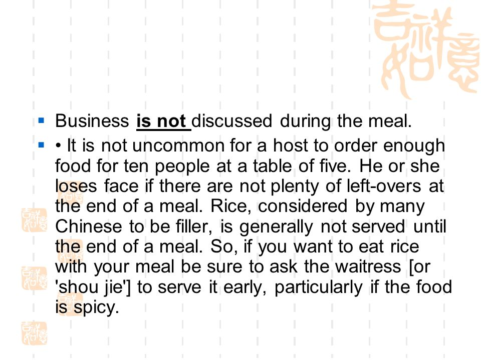 Business is not discussed during the meal.