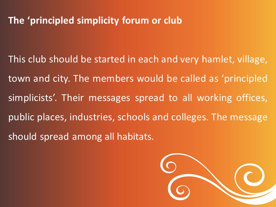 The 'principled simplicity forum or club
