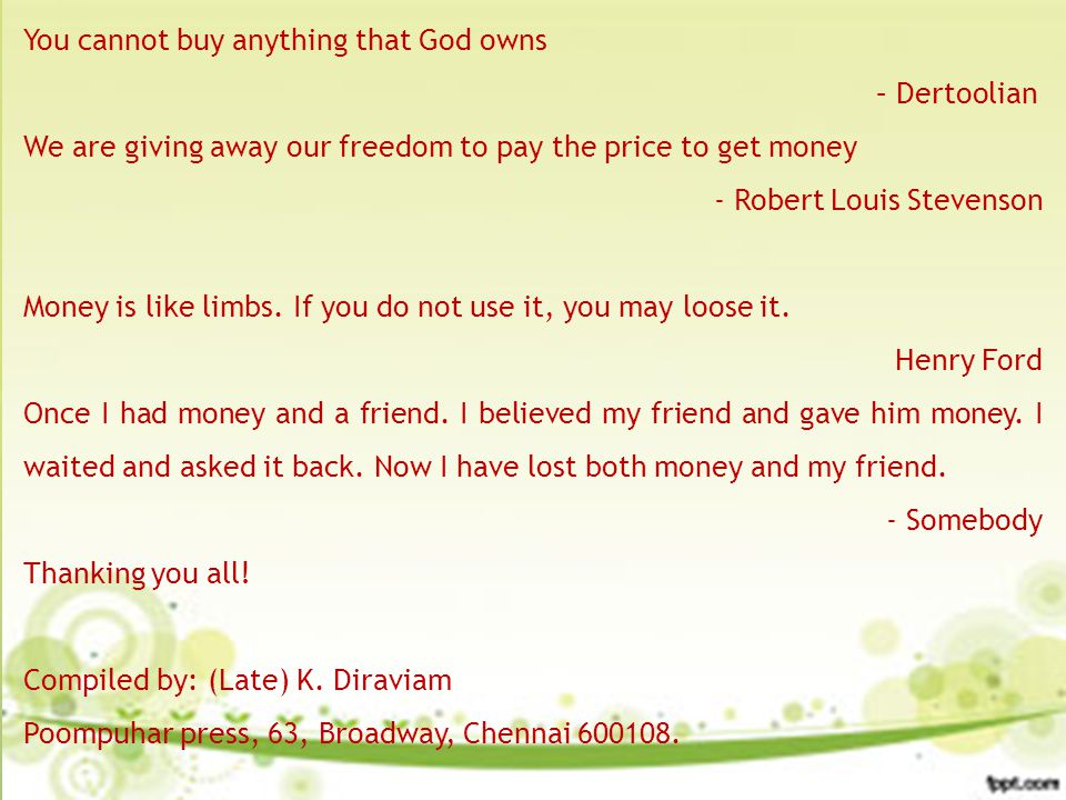 You cannot buy anything that God owns – Dertoolian