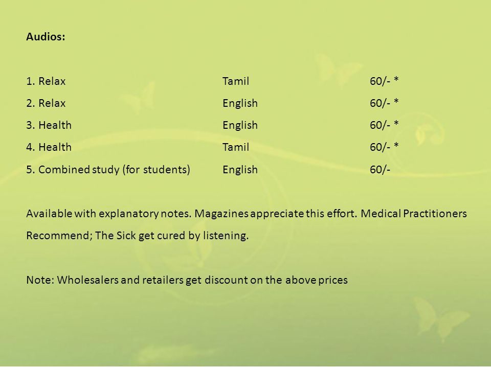 Audios: 1. Relax Tamil 60/- * 2. Relax English 60/- * 3. Health English 60/- *