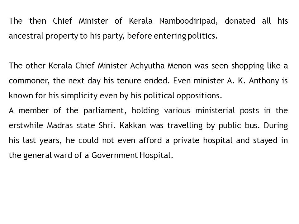 The then Chief Minister of Kerala Namboodiripad, donated all his ancestral property to his party, before entering politics.