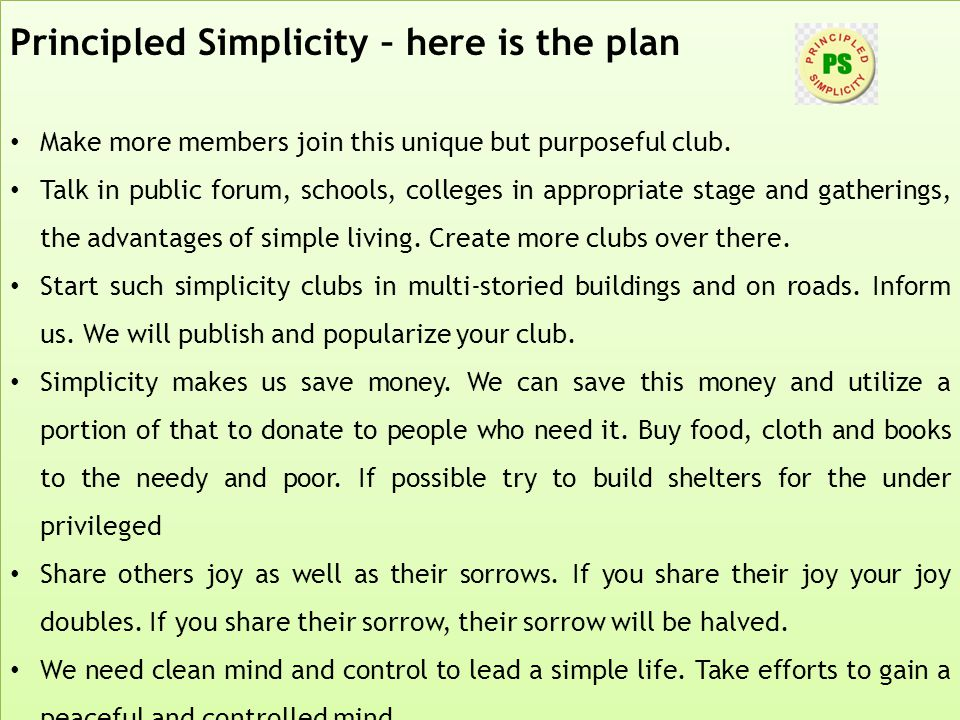 Principled Simplicity – here is the plan