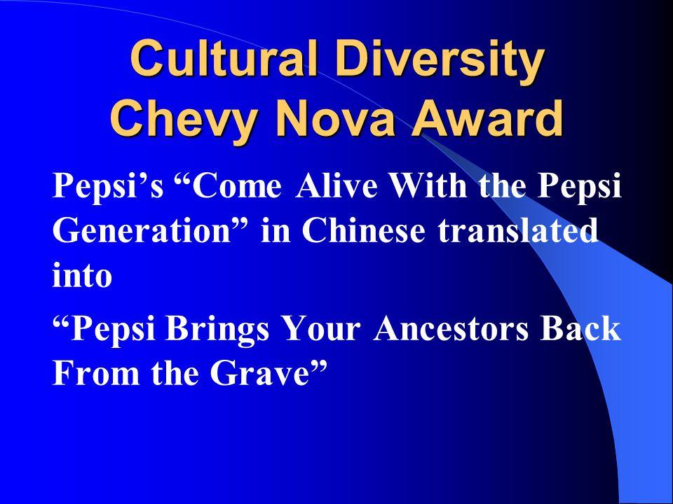 Cultural Diversity Chevy Nova Award