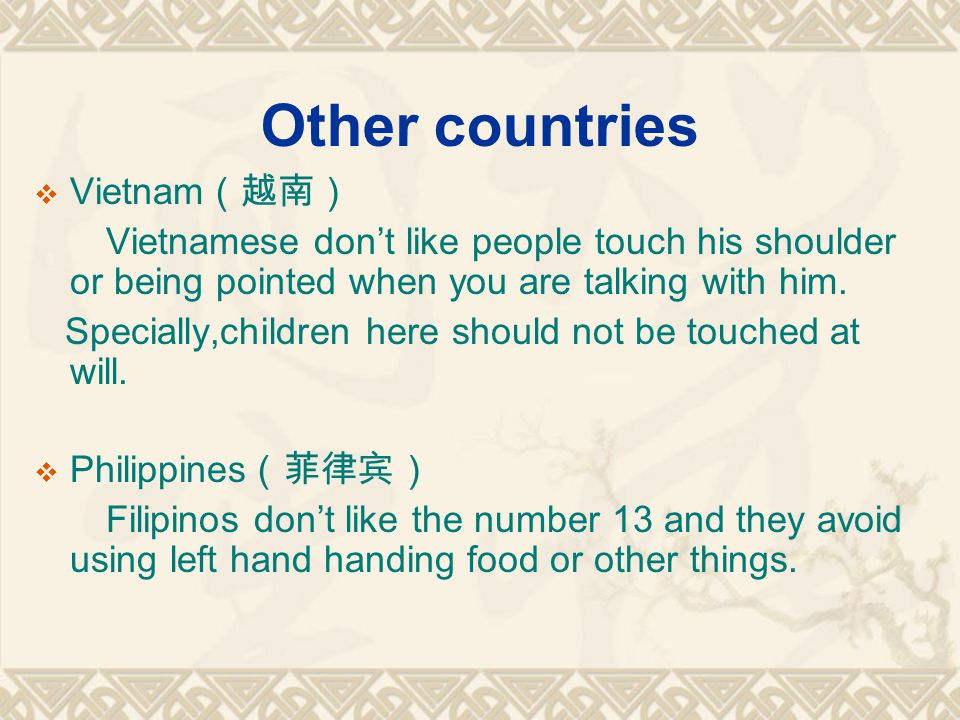 Other countries Vietnam(越南)